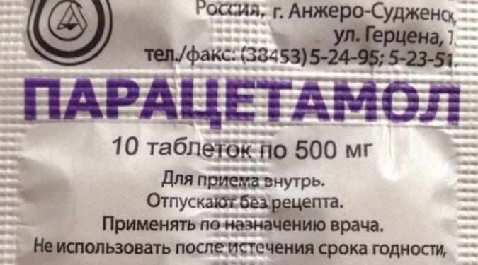 Прием парацетамола: польза или вред